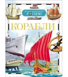 Корабли Росмэн 15135