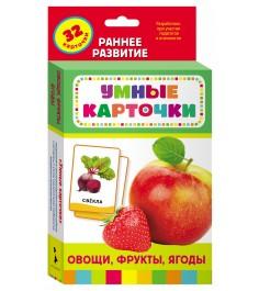 Развивающие карточки овощи фрукты ягоды Росмэн 20988