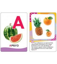 Буквы Развивающие карточки 0 Умные карточки Росмэн 20996