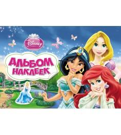 Disney Принцесса Альбом наклеек Росмэн 21144