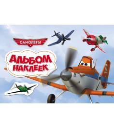 Disney Самолеты Альбом наклеек Росмэн 21146