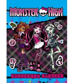 Monster High Коллекция наклеек голубая Росмэн 21252
