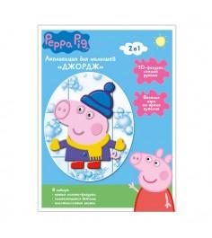 Аппликация фигурка Джордж Peppa Pig Росмэн 28293