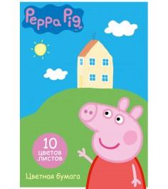 Двусторонняя цветная бумага свинка пеппа 10 листов Росмэн 29580