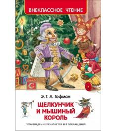 Книга Росмэн внеклассное чтение щелкунчик и мышиный король 30353