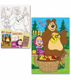Роспись по холсту маша и медведь со стразами машин урожай 20 х 30 см Росмэн 31273