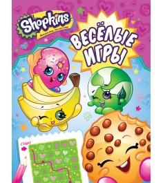 Шопкинс веселые игры розовая shopkins Росмэн 31660
