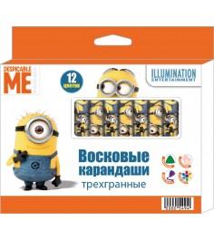 Восковые карандаши трехгранные 12 цветов миньоны Росмэн 31870