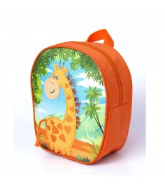 Дошкольный рюкзак жираф малый Росмэн 32006