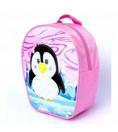 Дошкольный рюкзак пингвиненок Росмэн 32011