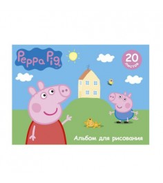 Альбом для рисования свинка пеппа 20 листов Росмэн 32017