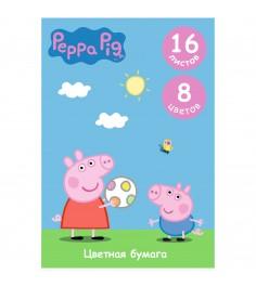 Цветная бумага свинка пеппа 8 цветов Росмэн 32057