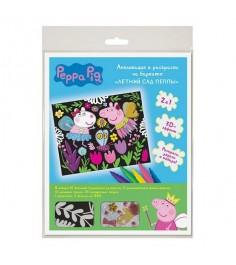 Аппликация и раскраска на бархате свинка пеппа летний сад пеппы Росмэн 32153