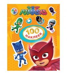 Набор из 100 наклеек герои в масках Росмэн 32716