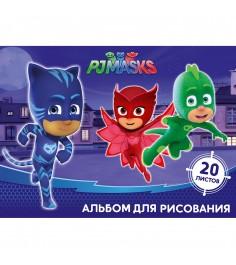 Альбом для рисования герои в масках 20 листов Росмэн 32763