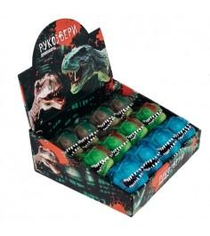 Динозавр Рукозвери 1014