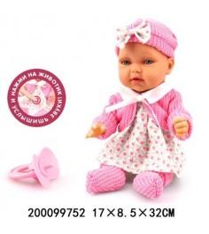 Пупс функциональный с аксессуарами 27 5 см S S toys 200099752