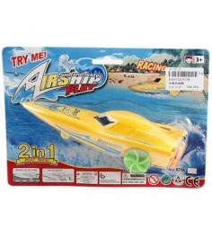 Заводная игрушка 2 в 1 airship лодка Shantou Gepai 6756