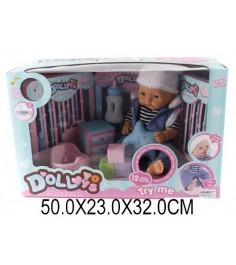 Пупс с игрушками 40 см Shantou Gepai LD9811A