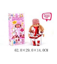 Кукла интерактивная ангелина Shantou Gepai MY052