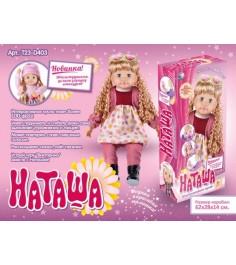 Кукла интерактивная наташа Shantou Gepai MY073