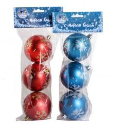 Набор из 3 х елочных игрушек шар со снежинками 7 см Snowmen Е94269