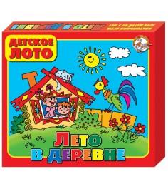 Детское лото лето в деревне Тридевятое царство 80