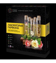 Набор для опытов Трюки науки z008 лаборатория парфюма