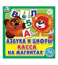 Касса на магнитах азбука и цифры 96 карточек Умка 4690590149843