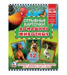 Отрывные карточки домашние животные Умка 4690590149614