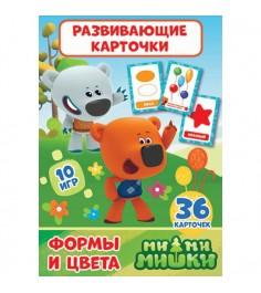 Развивающие карточки мимимишки формы и цвета Умка 4690590137673